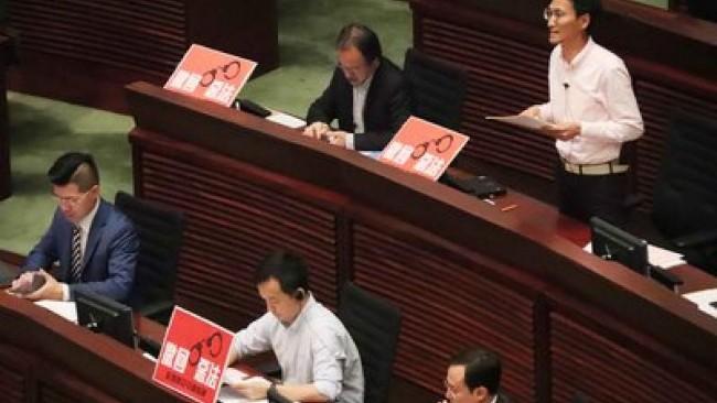 hong_kong-loi_extradition.jpg