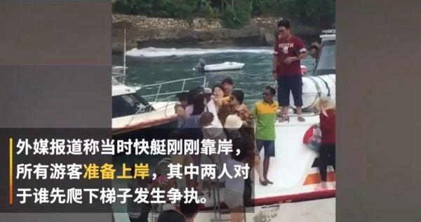 中国大妈国外游轮上群殴  大量网友讨论