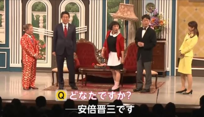 安倍客串舞台剧 演员观众:是本人吗?