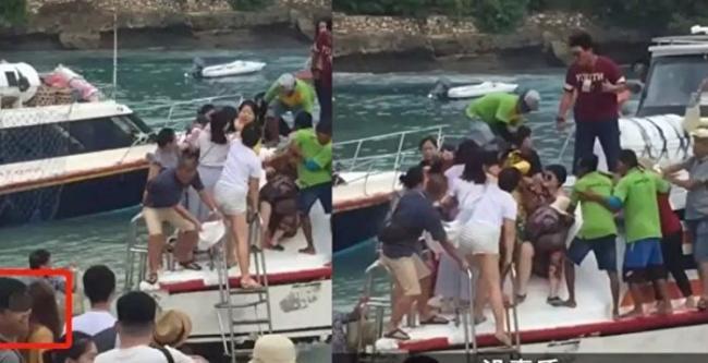 中国大妈国外游艇互殴 网友究历史原因