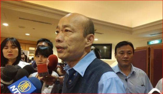 快讯 韩国瑜:我无法参加国民党初选