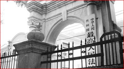 肖扬王胜俊周强 中共三任院长这方面…