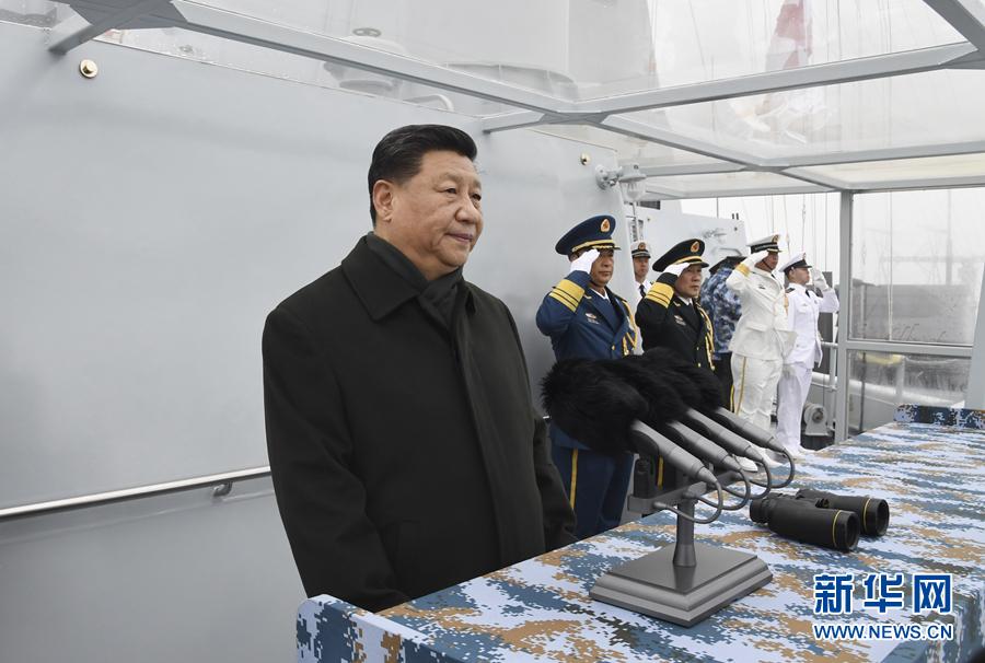 习近平晤多国海军代表:以后有事好商量