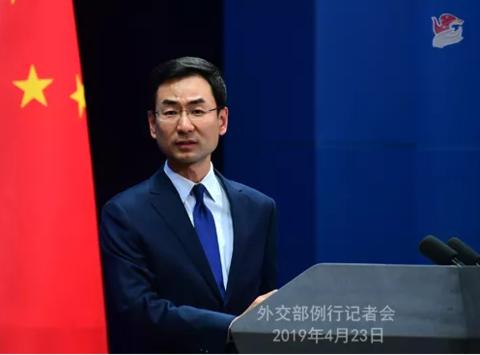 美切断伊朗原油 记者连问4次中国怎么办