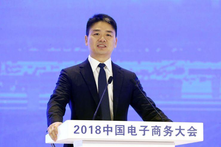 刘强东退出章泽天处女投公司 再引猜疑