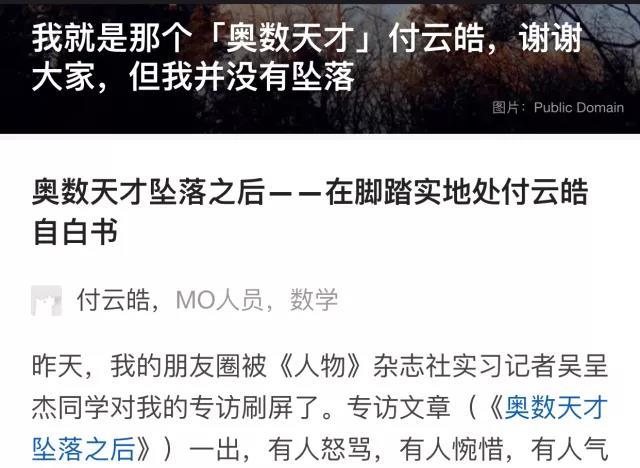 WeChat Image_20190501164039.jpg