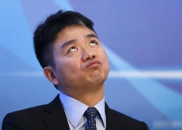 支持刘强东案女事主 6网民帐号遭关闭