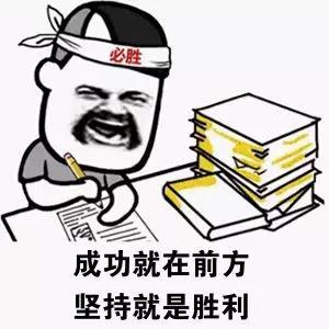 WeChat Image_20190503160741.jpg