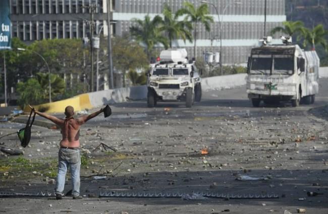 马杜罗要求军队做好准备 应对美军入侵