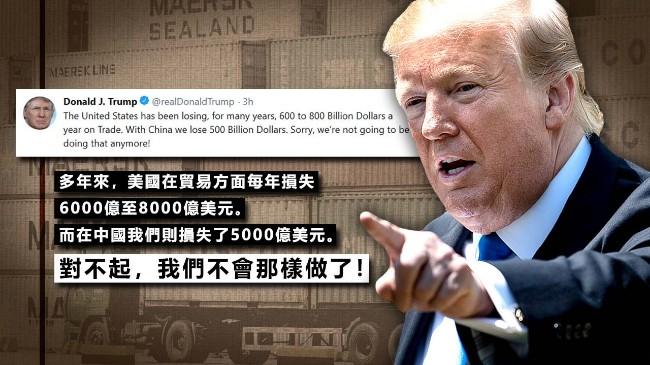 美国总统川普周一(6日)再发推文。.jpg
