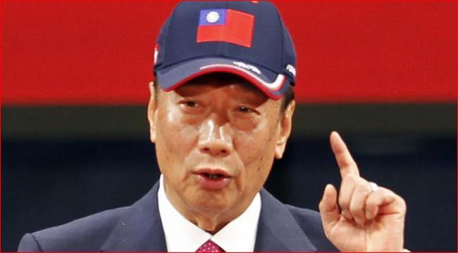中美贸易战冲击鸿海  郭台铭选总统受质疑