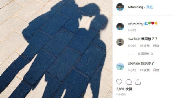 宁泽涛公布恋情   女友是富二代
