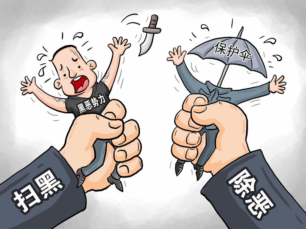 中国亿万富豪涉黑被通缉 曾就读牛津