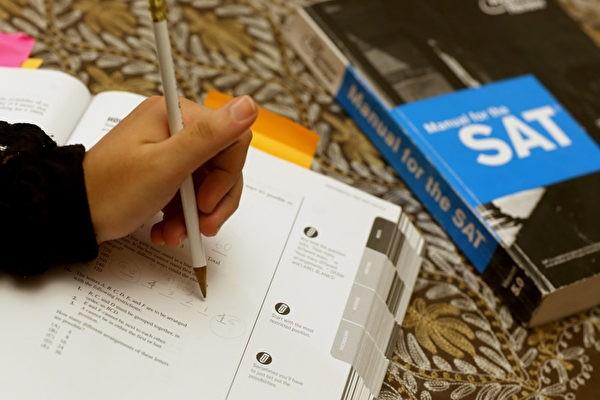 美国SAT分数考虑纳入学生家庭社经背景