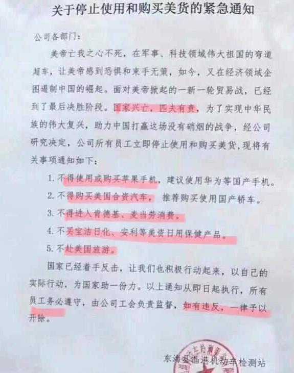 WeChat Screenshot_20190519162022.png