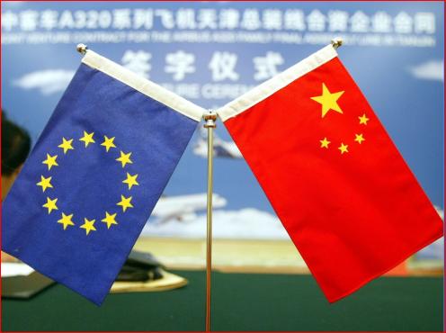 中国与欧盟联手干了一件大事