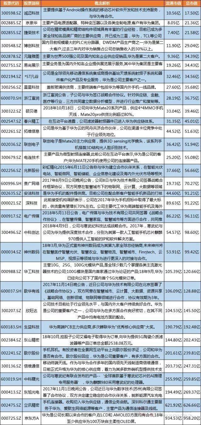WeChat Image_20190522175947.jpg