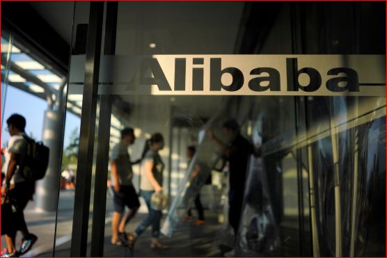 阿里巴巴计划香港二次上市筹资200亿刀