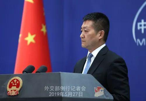 敏感时刻 中国外交部表扬了一串美国大学