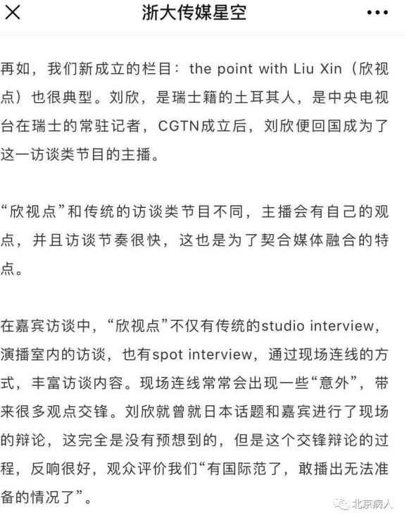 WeChat Screenshot_20190602152944.png