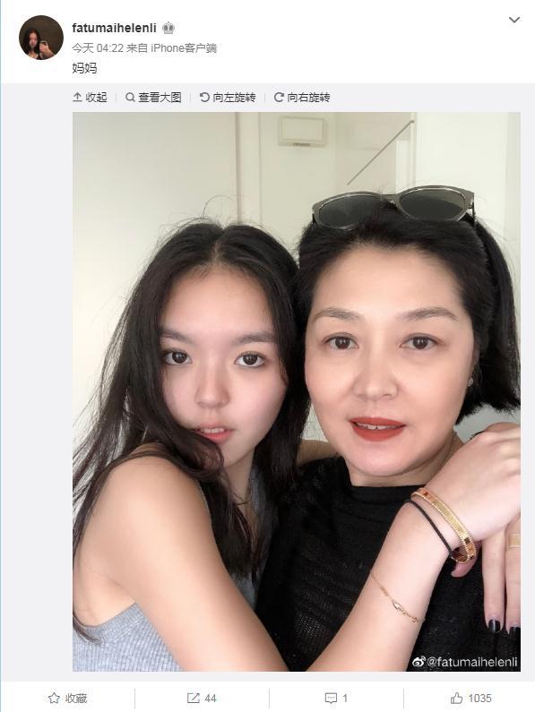 李咏女儿晒与妈妈哈文合影 温馨养眼