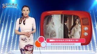 曾拒刘亦菲的追求, 郎朗新娶美女到底是啥背景?