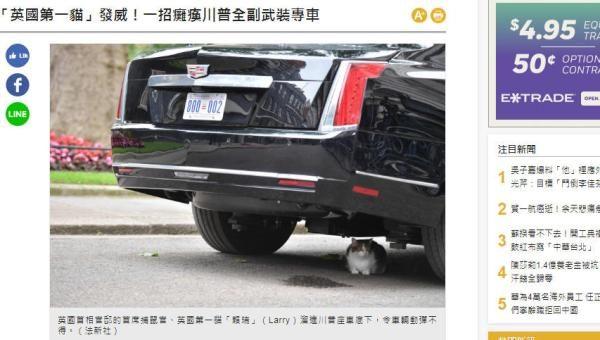 zhuan-che-600x340.jpg
