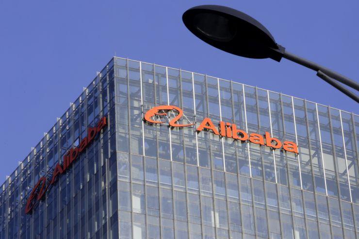 中俄合作大单来了 阿里与俄三巨头成立合资公司