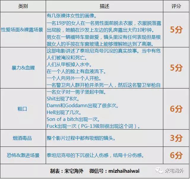 WeChat Image_20190606160201.jpg