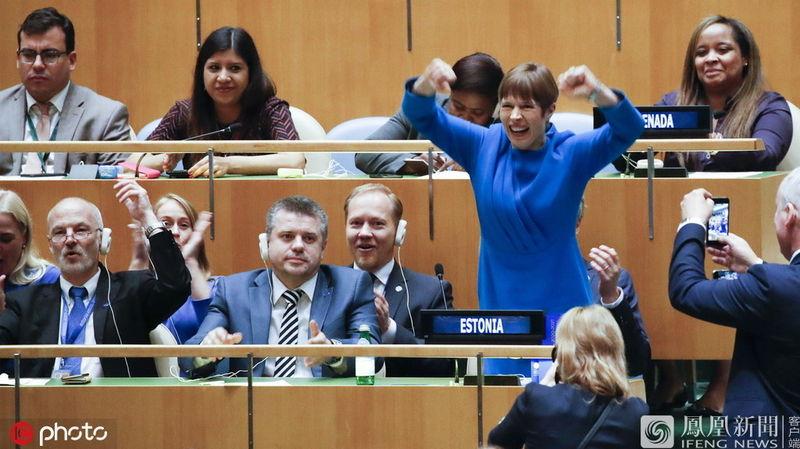联合国宣布一决定 女总统高兴得当场手舞足蹈