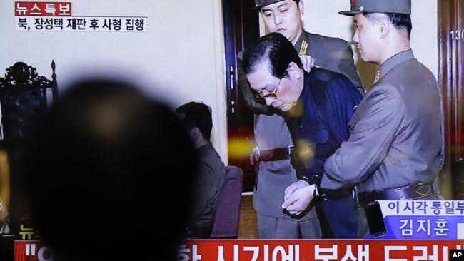朝鲜领导人金正恩的姑父张成泽(Jang Song Thaek)2013年12月12日在平壤以叛国罪受审,然后被处决。