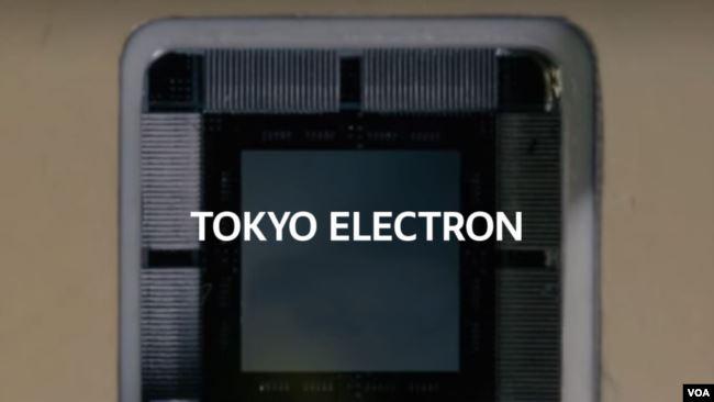日本东京威力科创将停止向被列入美国黑名单的中国公司供货
