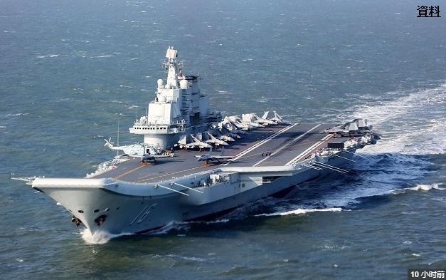 中国航母战斗群过宫古海峡现场曝光