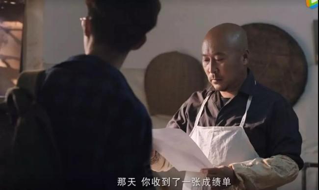 WeChat Image_20190611141408.jpg