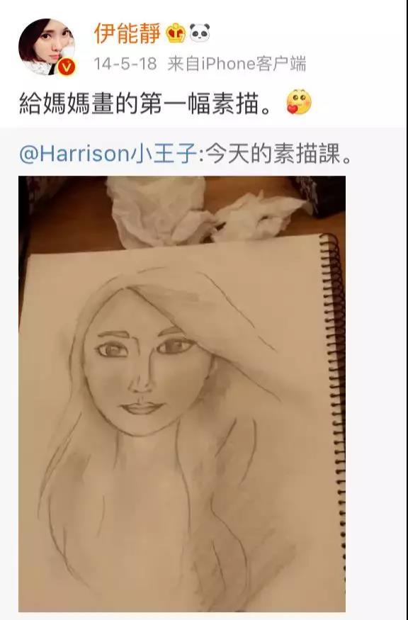 WeChat Image_20190611141513.jpg