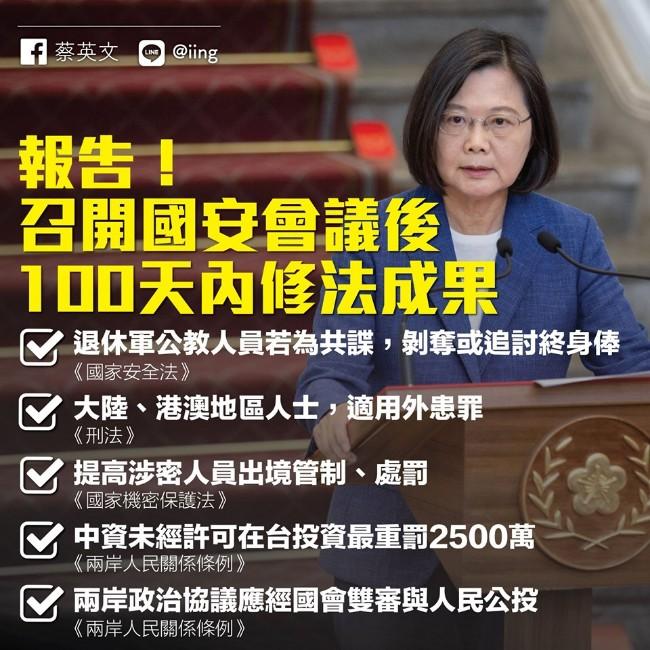 台拟修法 禁在中国向中共旗、徽、歌行礼、唱诵