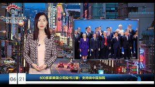 美国再出重拳!禁止向中国出售超级计算机零部件