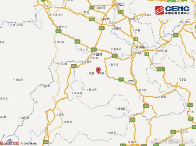 最新:四川宜宾市珙县发生5.4级地震