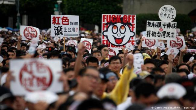 拒绝红色媒体渗透  台湾民众冒雨集会抗议