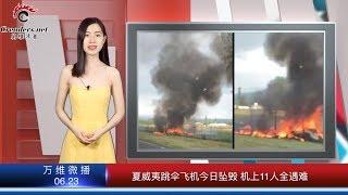 中国攻势很猛  在联合国又下一城