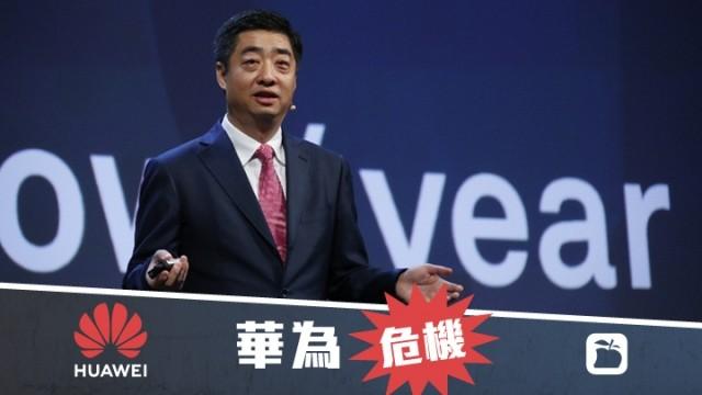 华为5G技术无惧美国制裁 赢得全球50个商用合同