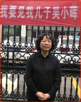 吴小晖音讯全无 其母发公开信称20次探监全被拒