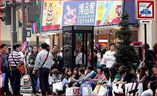 爆买!中国游客日本一年消费超1.5万亿