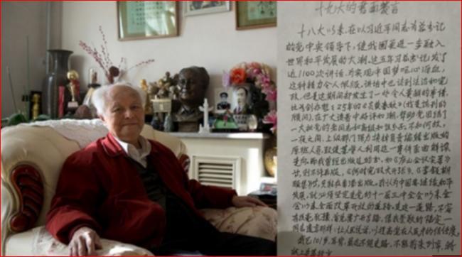 李南央曝光李锐日记纠纷开庭细节