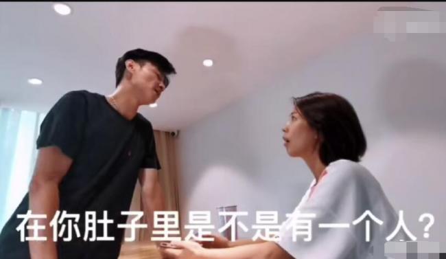 张晋公布45岁蔡少芬怀三胎 夫妻问答透露喜讯