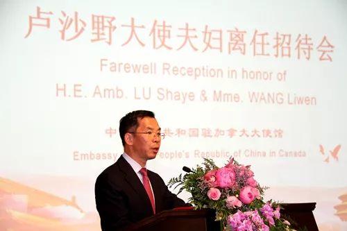 强悍!中国驻加大使离任,不忘教训加拿大总理