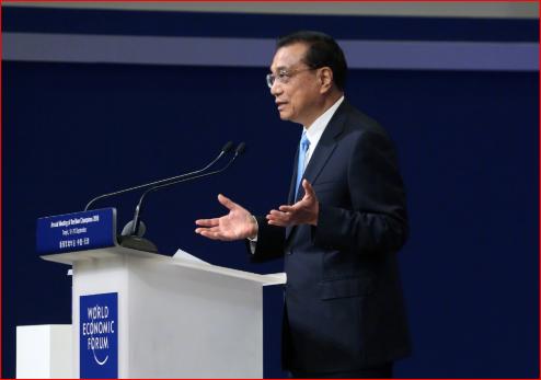 李克强达沃斯放话:中国不会搞竞争性贬值