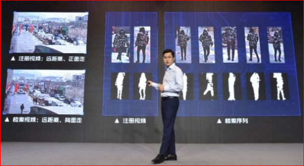 蒙面也没跑 中国发布全球首个步态识别系统