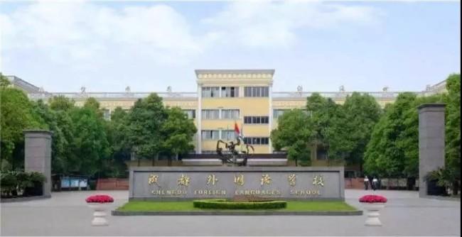 WeChat Image_20190704162907.jpg