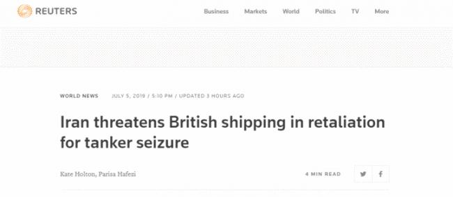 伊朗威胁英国:不释放伊朗油轮,就扣你们的